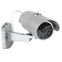 Камера видеонаблюдения обманка муляж PT-1900 Оптом