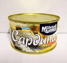 """Рибна консерва сардина в олії """"Морской мир"""" 230г бланшована атлантична"""
