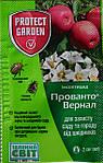 Инсектицид Прованто Вернал 2 мл. (Калипсо)