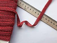 Тесьма декоративная шубная шанель, Тасьма шубна косичка  1,3 см, Червона
