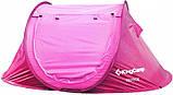 Палатка двухместная KingCamp Venice KT3071, розовая, фото 2