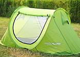 Палатка двухместная KingCamp Venice KT3071, розовая, фото 3