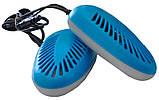 Электросушилка для обуви ультрафиолетовая антибактериальная SHINE, фото 2