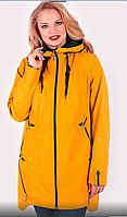 Р-р 50, 52, 54, 56, 58 ,60, куртка ветровка женская , батал