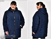 Куртка демісезонна з 3D відбитком, з 60-64 розмір