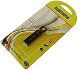 Трансмиттер Bluetooth USB 580B 6872, фото 2
