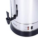 Термопот Camry CR 1259 20 л, фото 4