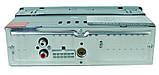 Автомагнитола MP3 1782 ISO, фото 3