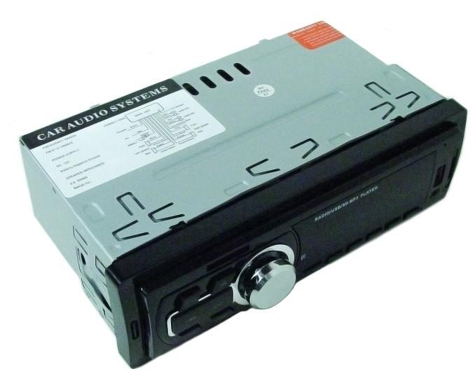 Автомагнитола MP3 5208 ISO