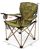 Складное кресло Ranger FS 99806 Rshore Green RA 2203, фото 2