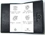 Обложка на паспорт Turtle B5148K, фото 3