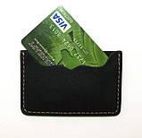Визитница кармашек двухстороняя Turtle G9600J, фото 2