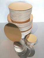 Підкладка для торта.Посилена підкладка для торта кругла.Золото/срібло з металізованого мікрогофрокартону, фото 1