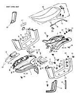 LH Защитная крышка панели пола Can-Am BRP LH FLOOR PANEL PROTECT COVER