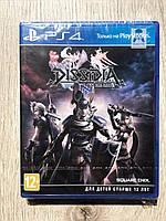 Dissidia Final Fantasy NT (англ.) PS4, фото 1