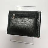 Шкіряний зажим для грошей / Кожаный мужской кошелек Dr.Bond MZS-3, фото 2