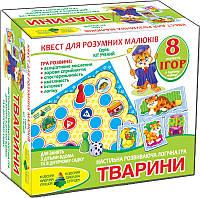 """Детская развивающая настольная игра-квест """"Животные"""" 84443, 8 игр в наборе"""