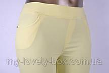ОПТОМ.Женские Джинсы-Стрейч с карманами Батал (AT150/19-B) | 3 пар, фото 2