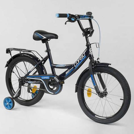 """Велосипед 18"""" дюймов 2-х колёсный  """"CORSO"""" CL-18 R 9060 (1)ЧЕРНЫЙ, ручной тормоз, звоночек, доп. колеса,СОБРАННЫЙ НА 75% в коробке, фото 2"""
