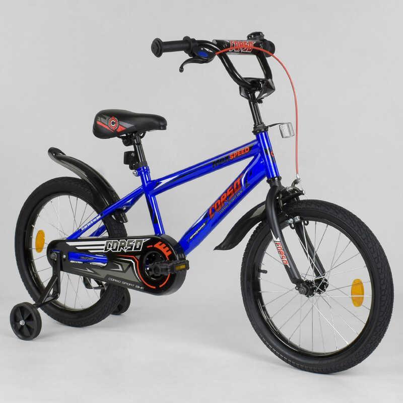 """Велосипед 18"""" дюймов 2-х колёсный  """"CORSO"""" EX-18 N 5509 (1) СИНИЙ, ручной тормоз, звоночек, доп. колеса, СОБРАННЫЙ НА 75%"""