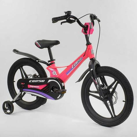 """Велосипед 18"""" дюймов 2-х колёсный  """"CORSO"""" MG-15770 (1) РОЗОВЫЙ, МАГНИЕВАЯ РАМА, ЛИТЫЕ ДИСКИ, ДИСКОВЫЕ ТОРМОЗА, фото 2"""