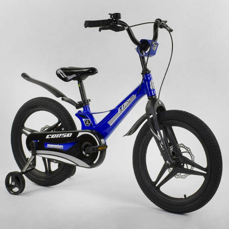"""Велосипед 18"""" дюймов 2-х колёсный  """"CORSO"""" MG-95620 (1) СИНИЙ, МАГНИЕВАЯ РАМА, ЛИТЫЕ ДИСКИ, ДИСКОВЫЕ ТОРМОЗА"""