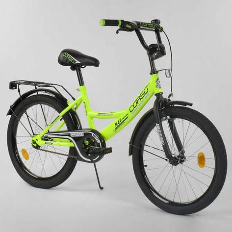 """Велосипед 20"""" дюймов 2-х колёсный  """"CORSO"""" CL-20 Y 4707 (1) ЖЕЛТЫЙ, ручной тормоз, звоночек, СОБРАННЫЙ НА 75% в коробке, фото 2"""