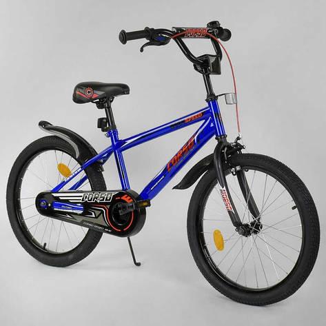 """Велосипед 20"""" дюймов 2-х колёсный  """"CORSO"""" EX-20 N 2755 (1) СИНИЙ, ручной тормоз, звоночек, СОБРАННЫЙ НА 75%, фото 2"""