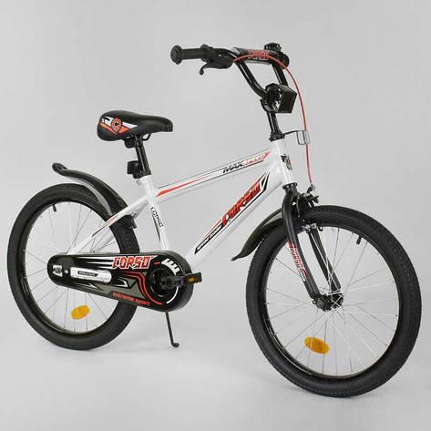 """Велосипед 20"""" дюймов 2-х колёсный  """"CORSO"""" EX-20 N 2866 (1) БЕЛЫЙ, ручной тормоз, звоночек, СОБРАННЫЙ НА 75%, фото 2"""