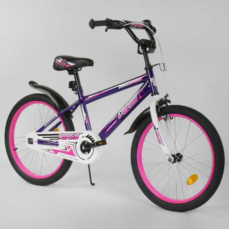 """Велосипед 20"""" дюймов 2-х колёсный  """"CORSO"""" EX-20 N 3977 (1) ФИОЛЕТОВЫЙ, ручной тормоз, звоночек, СОБРАННЫЙ НА 75%"""