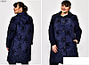 Плащ жіночий з 3D відбитком великого розміру, з 58 по 74 розмір