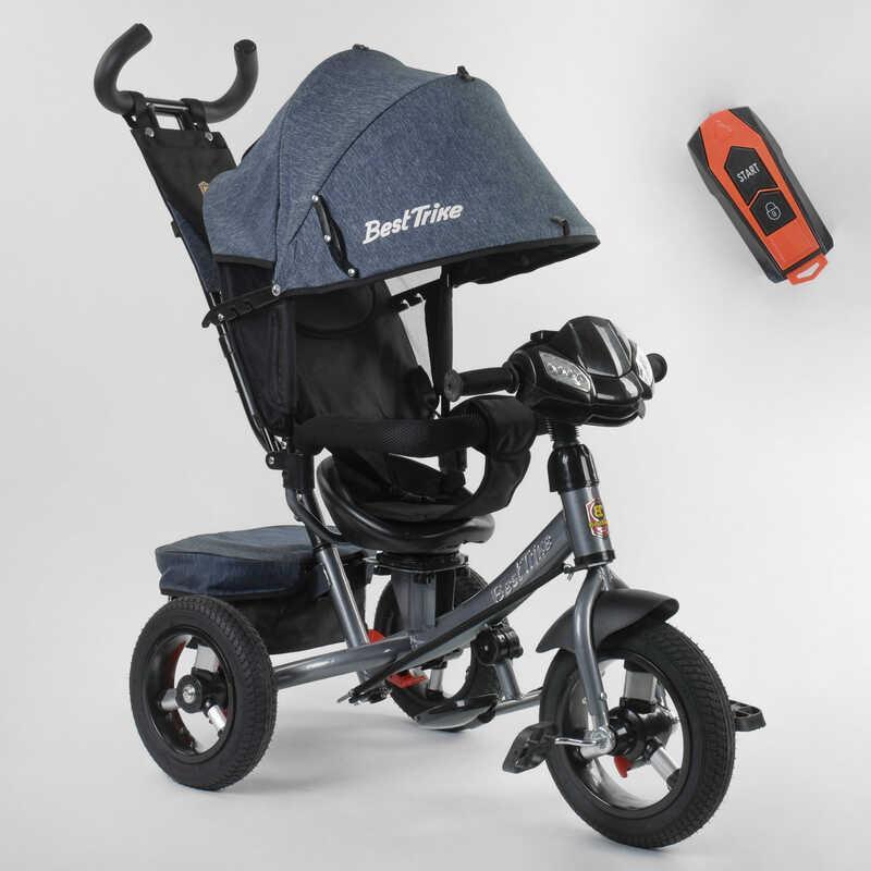 Велосипед 3-х колёсный 7700 В / 73-019 Best Trike (1) ФАРА С USB, ПОВОРОТНОЕ СИДЕНЬЕ, НАДУВНЫЕ КОЛЕСА переднее колесо d=29см. задние d=26см, ПУЛЬТ