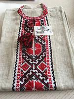 Вишита сорочка натуральний льон для хлопчика 9-10 років ручна робота довгий рукав