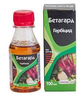 Бетагард 100 мл (гербицид по свекле), оригинал