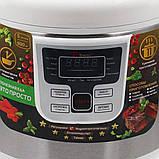 Мультиварка Domotec MS 7724 5 л, 11 режимов приготовления, белая, фото 2