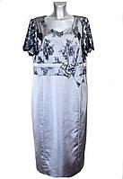 Атласное серое платье большого размера L.B