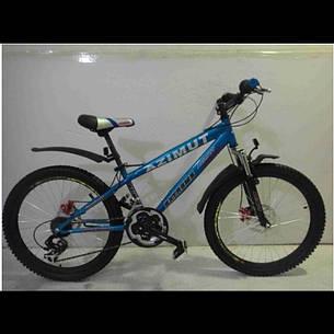 Велосипед AZIMUT Extreme 24, фото 2