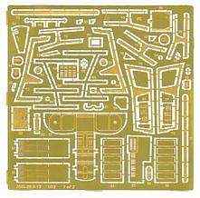 Фототравленные детали для моделей автомобилей в масштабе 1/72