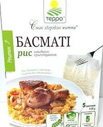 """Крупа Рис Басмати 5 пакетів по 80 г """"Терра"""" 0,4 кг швидкого приготування"""