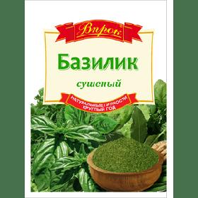 """Базилік сушений """" Впрок"""" 10г"""