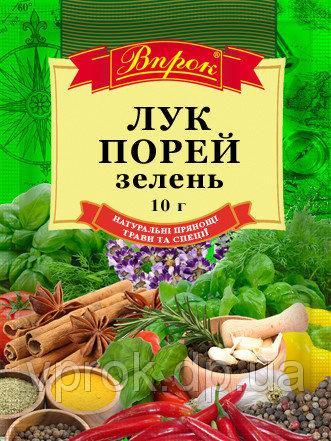 """Цибуля-порей зелень """"Впрок"""" 10г"""