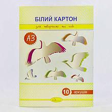 Гр Картон белый А3 10 листов КБ-А3-10 (30)