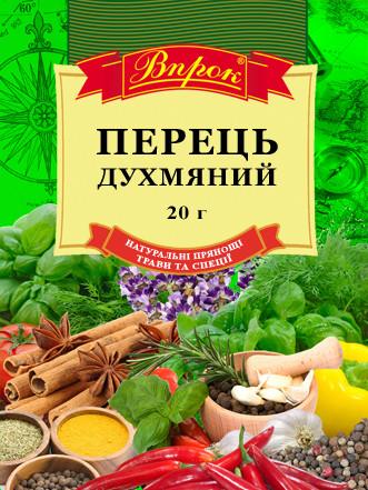 """Перець духмяний горошок """"Впрок"""" 20г"""