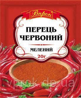 """Перець червоний мелений """"Впрок"""" 20г"""