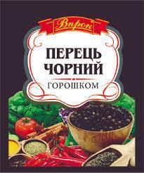 """Перець чорний горошок """"Впрок"""" 20г"""