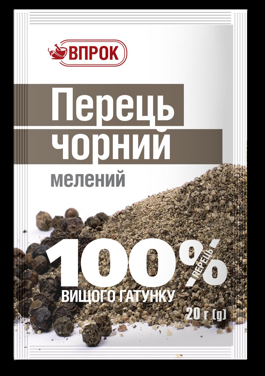 """Перець чорний мелений """"Впрок"""" 20г вищого гатунку"""
