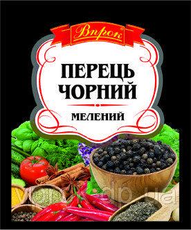"""Перець чорний мелений """"Впрок"""" 50г"""