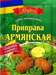 """Приправа до шашлику  вірменська """"Впрок"""" 30г"""