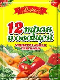 """Приправа 12 овочів і трав універсальна """"Впрок"""" 80г"""