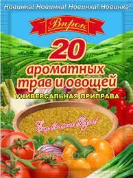 """Приправа 20 ароматних овочів і трав """"Впрок"""" 70г універсальна"""